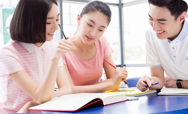 雷火电竞官方app下载学院