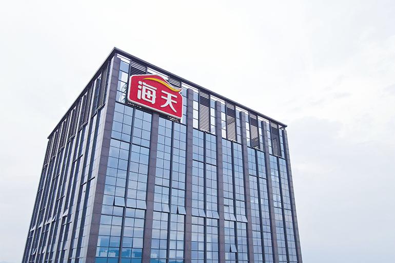 行业唯一上榜!雷火电竞官方app下载再次入选凯度消费者指数10大快消品品牌!