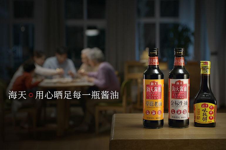 雷火电竞官方app下载酱油不得不说的品控细节!
